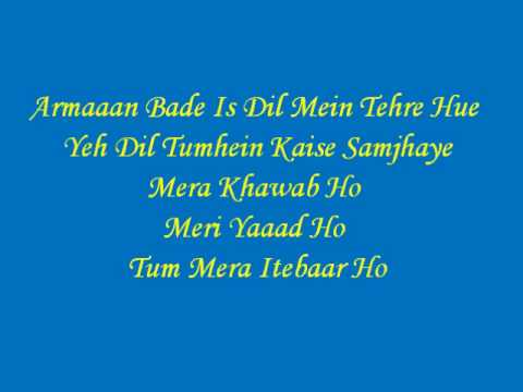 Tum Chain Ho Karaar Ho Lyrics *Milenge Milenge* Full Song Shahid...