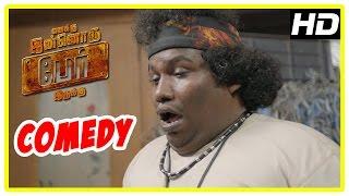 Enakku Innoru Per Irukku   Comedy   G.V.Prakash   Ananthi   VTV Ganesan   Karunas   Yogi Babu