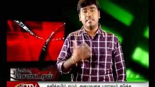 Charulatha - cinema central sattai,charulatha, barfi, movie review CC EP 18 seg 2.