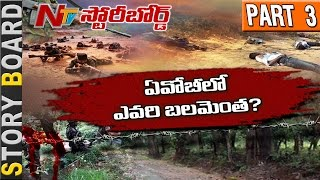 war-between-naxalites-and-police-officers-story-board-part-3-ntv