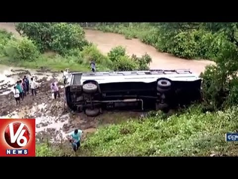 10 Injured As RTC Bus Falls Into Canal Near Reddypalem | Bhadradri Kothagudem District | V6 News