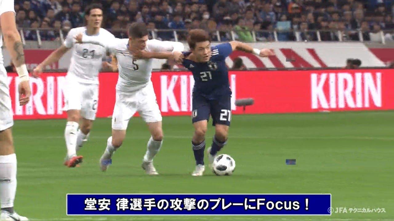 【堂安律専用カメラ】堂安選手の攻撃のプレーに注目してみた~FOCUS ON SAMURAI~|サッカー日本代表|新しい景色を2022