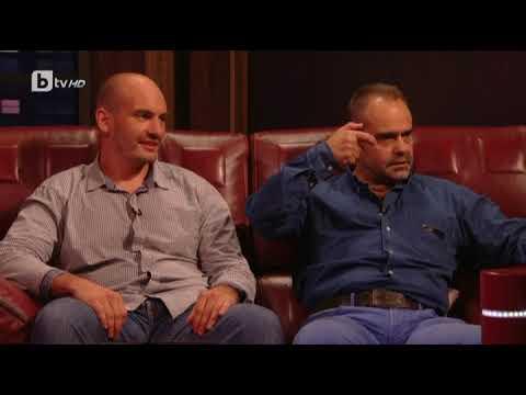 Шоуто на Слави: гостуват журналистите от сайта Биволъ - Асен Йорданов и Димитър Стоянов