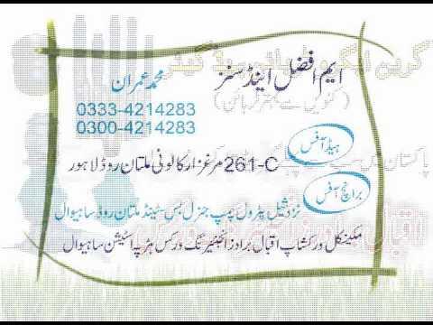 greenagro laser land leveling Pakistan 03334214283