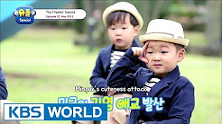 The Return of Superman - The Triplets Special Ep.23