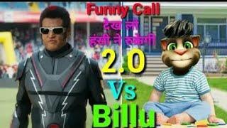 Robot 2.O vs billu funny call /robot 2  vs billu funny call