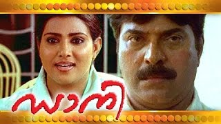 Malayalam Full Movie - Dany - Mammootty Malayalam Full Movies [HD]