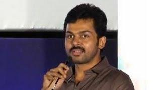 All in All Azhagu Raja - Karthi's funny speech at All in All Azhagu Raja Audio Launch | Kajal Aggarwal | Tamil Movie