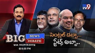 #BigNewsBigDebate : Can Amit Shah be believed on central funds for AP, TS ?