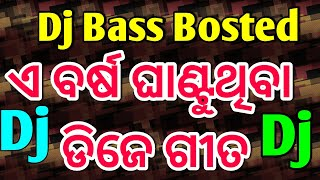 Best Odia Boom Dj Nonstop Hard Bass Troot Mix 2018