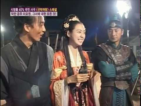 Queen Seon Deok Making Film: Bidam, Deokman & Yushin video