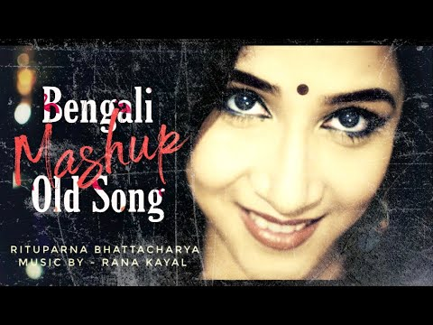 Bengali Mashup | Bengali Old song | Female Cover by Rituparna ft Rana Kayal