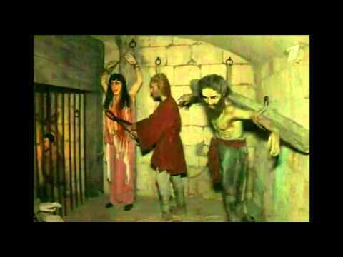 Музей пыток. Museum of Torture.