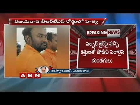Man Assassinated on Road by Unknown People | Vijayawada