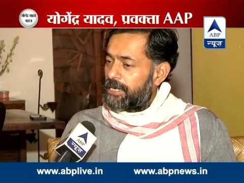Yogendra Yadav unhappy over AAP not contesting Haryana polls