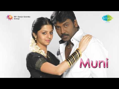 Muni | Varaanda Muni Song video