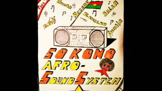 Sô kono sound system : Afro groove