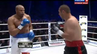 Абдусаламов -Макклайн / Magomed Abdusalamov vs Jameel McCline.m4v