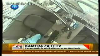 Wezi wanazwa na kamera za CCTV
