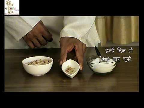 Cough - Ayurveda Herbs Natural Remedies (Hindi)