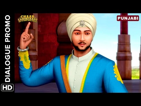 The Power Of A True Sikh | Dialogue Promo | Chaar Sahibzaade: Rise Of Banda Singh Bahadur