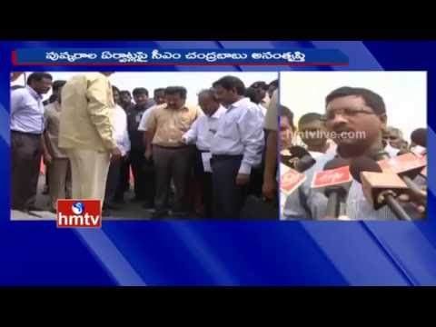 CM Chandrababu Naidu Serious on Krishna Pushkaralu Ghats Works | Vijayawada | HMTV