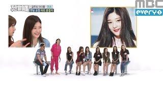 (Weekly Idol EP.255) PRODUCE 101 Main Ending heroine 'Jung Chaeyeon'