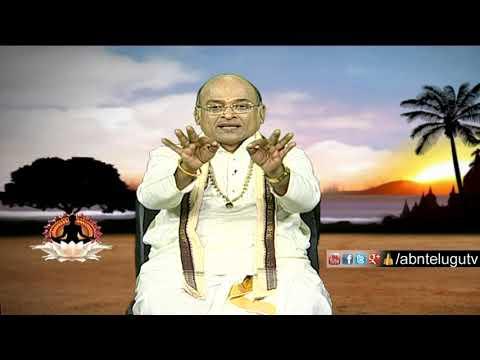 Garikapati Narasimha Rao About Concentration | Nava Jeevana Vedam | ABN Telugu