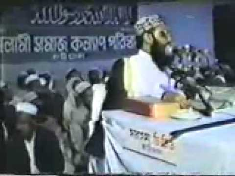 Tafseer al Quran Mahfil Chittagong from 80