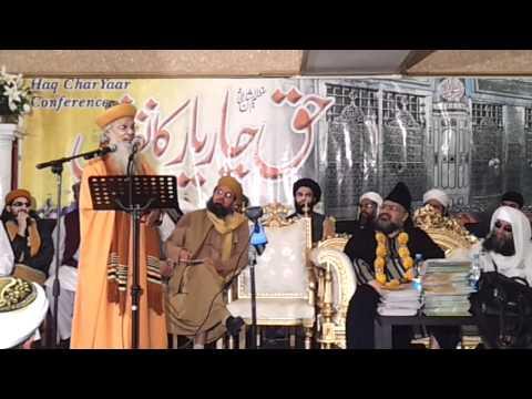 Pir Syed Hashmi Miya Shah - Haq Chaar Yaar Conference 2012 video