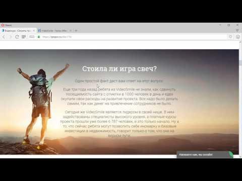 Секреты практического SEO. (Евгений Попов, Руслан Савченко)