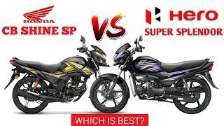 2019 Honda CB Shine SP Vs Hero Super Splendor | Comparison | Which is Best? | minute