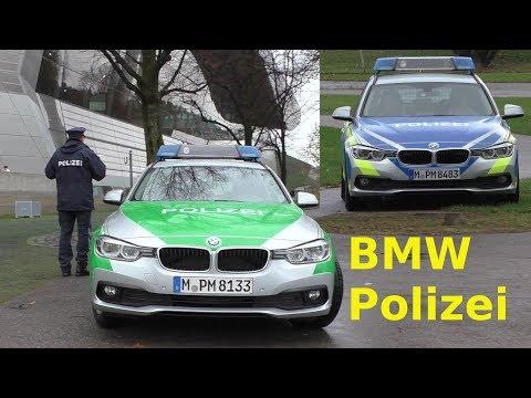 BMW 3er touring Polizei vor der BMW Welt München -  Police cars BMW 3 series Munich