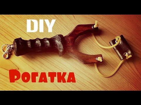 Как сделать рогатку из фанеры. DIY Slingshot/ How to ma... Doovi