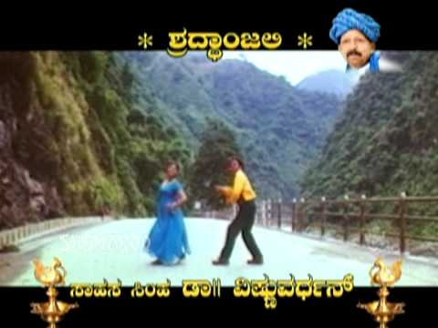 Ee Kalpane - Hello Daddy - Vishnuvardhan -  Lohitaashwa - Kannada Superhit Song video
