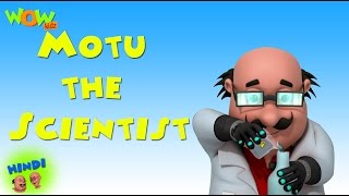 Download Motu the Scientist - Motu Patlu in Hindi - 3D Animation Cartoon for Kids -As seen on Nickelodeon 3Gp Mp4