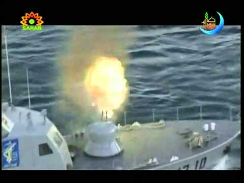 IRAN NAVY CAPABILITY IN THE STRATEGIC STRAIT OF HORMUZ
