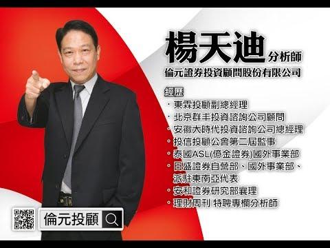 10/21(六)下午台北場講座 歡迎來電報名