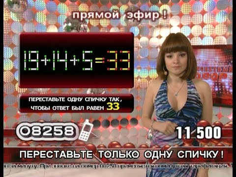 """Лилия Ветлицкая - """"Монетный двор"""" (26.10.13)"""