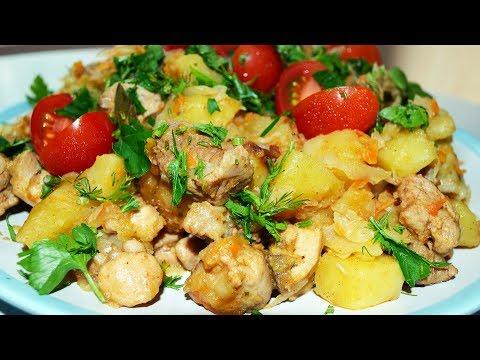 Самое вкусное мясное рагу :)