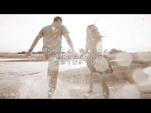 Happiness - シェネル(フル)