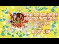Chalo Chaliye Re Navratri Special Bass Mix By Dj Rn jbp