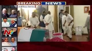 PM Narendra Modi Pays Tribute To Former Chief Minister Atal Bihari Vajpayee | NTV