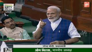 PM Modi Full Speech In Lok sabha Monsoon Session Last Day | BJP | Political News