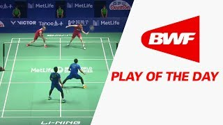 Play Of The Day | Badminton SF - Tahoe China Open 2017