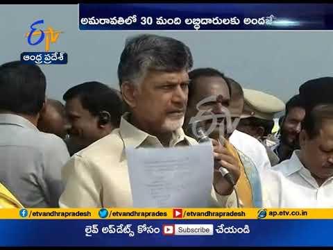 Swift Dzire cars unemployed Brahmin youth distributed by CM at Amaravati