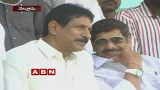 Anam Brothers Politics Becomes Hot Topic in Nellore | Inside