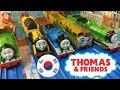 모션 30 다른 토마스의와 친구들 기차 (00714 KR) 토마스와 친구들