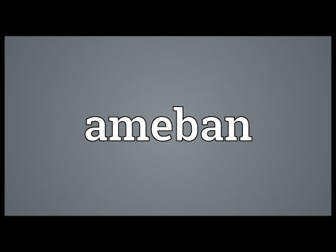 Header of Ameban