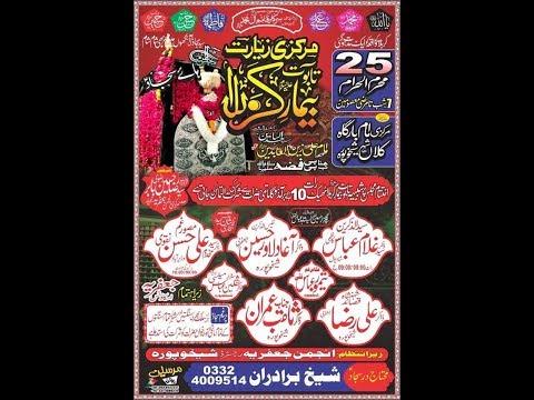 Live Majlis e Aza 25 Muharram 2018 Markazi Imam bargah Kalan Sheikhupura (www.baabeaza.com)